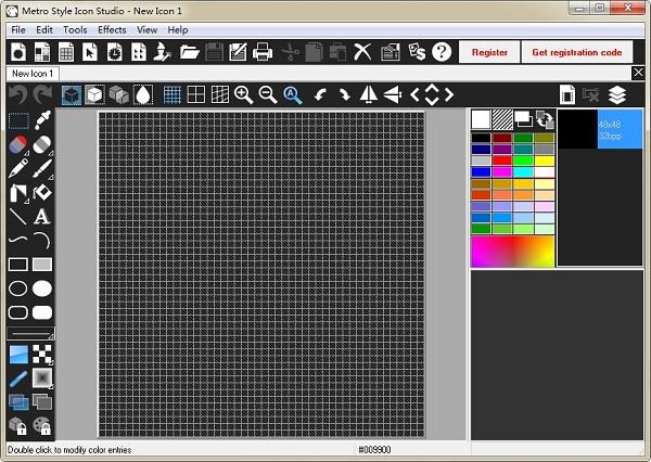 Metro Style Icon Studio截图1