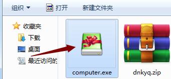 电脑扩音器截图