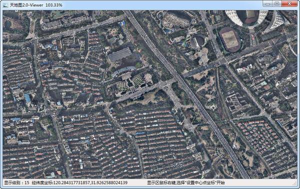 天地图影像截图
