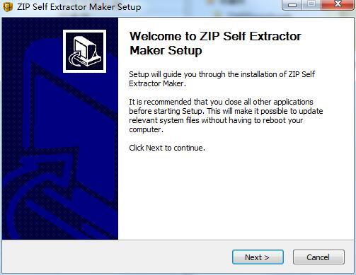ZIP Self Extractor Maker截图