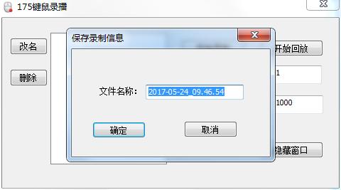175浏览器截图