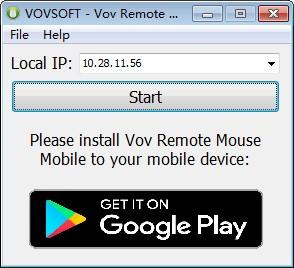 Vov Remote Mouse截图1