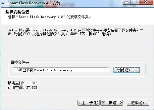 Smart Flash Recovery截图