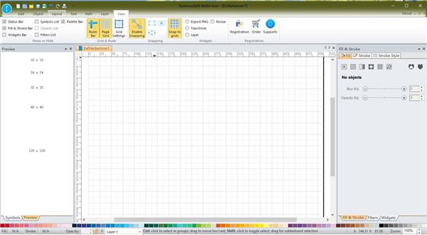EximiousSoft Vector Icon截图1