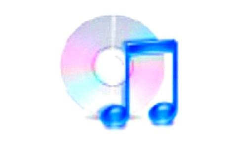 CD to MP3转换王段首LOGO