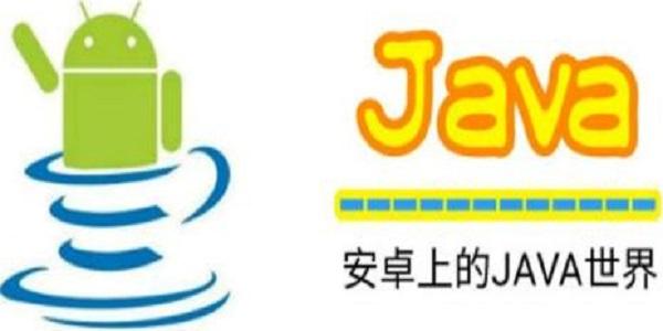 jar模拟器截图