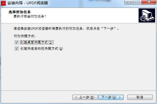 UPDF阅读器截图