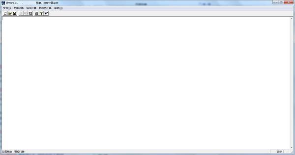 图廓换带计算软件截图