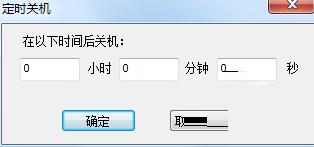 瑞影浏览器截图