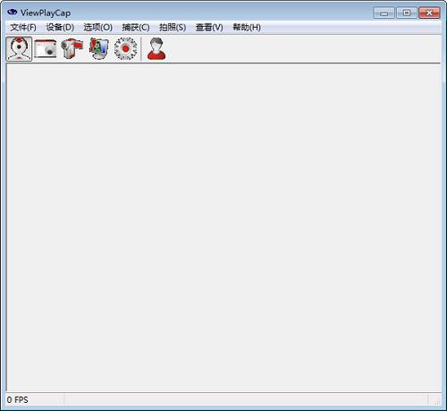 显微镜软件ViewPlayCap截图1