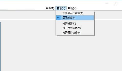 显微镜软件ViewPlayCap截图