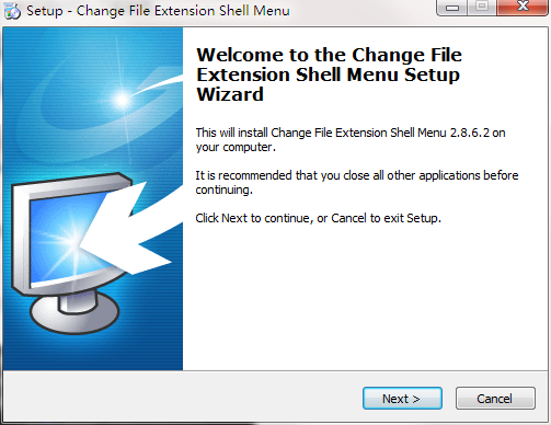 Change File Extension Shell Menu截图