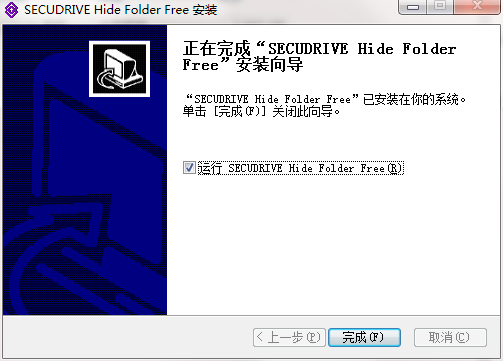 SECUDRIVE Hide Folder Free截图