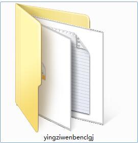影子文本处理工具截图