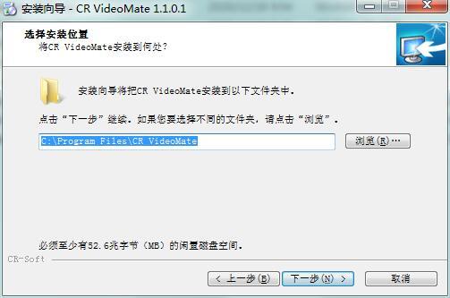 CR VideoMate截图