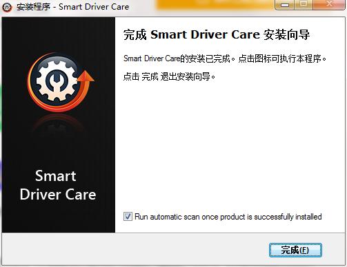 Smart Driver Care截图