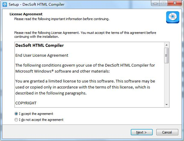 DecSoft HTML Compiler截图