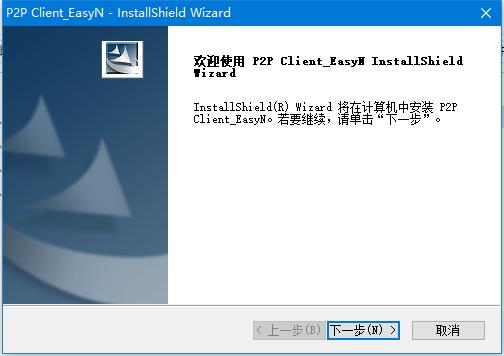 EasyN易视眼多视窗软件