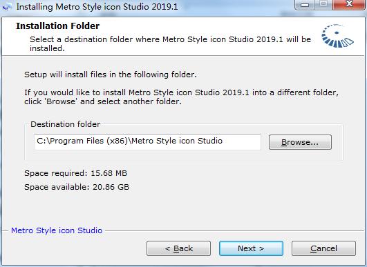 Metro Style Icon Studio截图