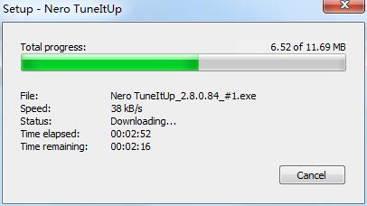 Nero TuneItUp Free截图