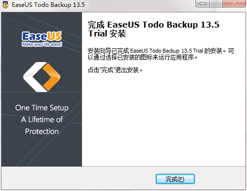 EaseUS Todo Backup Technician截图