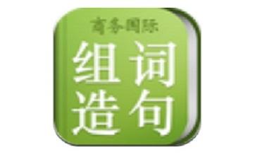 小学组词造句词典段首LOGO