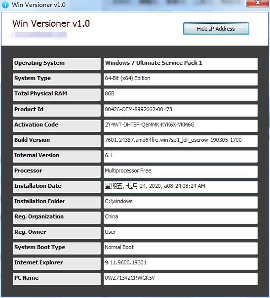Win Versioner截图1