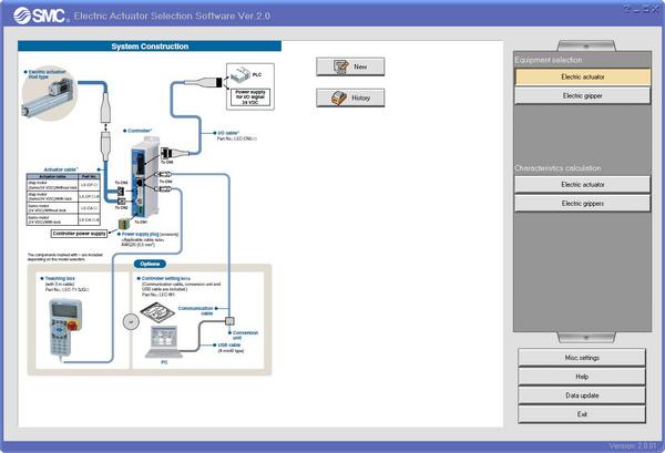 Electric Actuator Selection Software截图