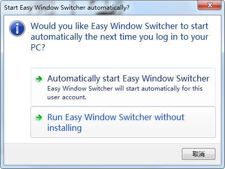 Easy Windows Switcher截图