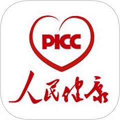 PICC人民健康