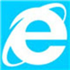 IE10浏览器(Internet Explorer 10)
