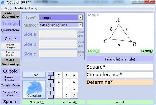 柒幻几何计算器C5截图1