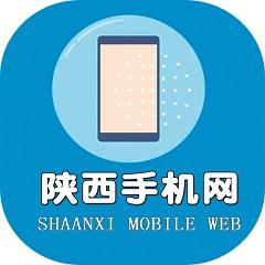 陕西手机网