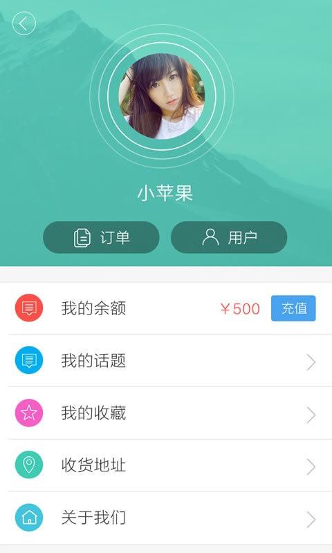 中国售票网截图