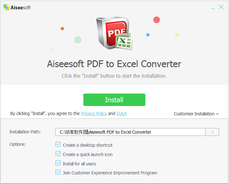 Aiseesoft PDF to Excel Converter截图
