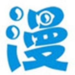 漫画白菜电子棋牌彩金论坛网器(ComicDown)