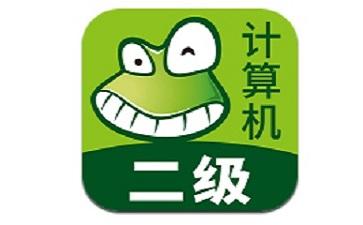 华研等考段首LOGO