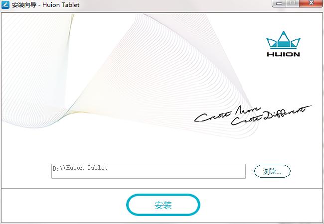 绘王GT 220数位屏驱动截图