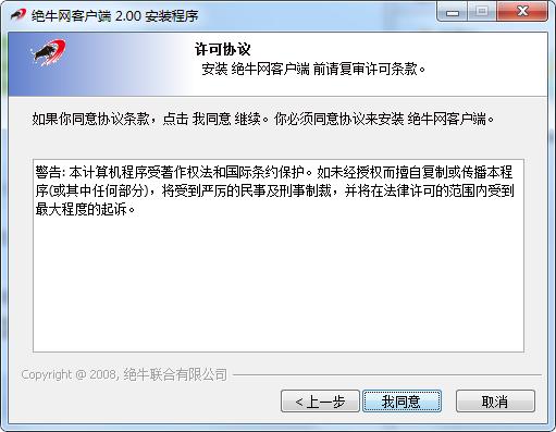 身份证信息核对软件截图