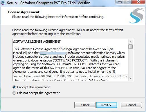 Softaken Compress PST Pro截图
