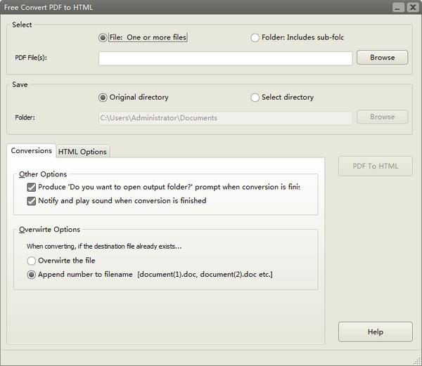Free Convert PDF to HTML截图1