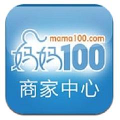 ����100商家中心