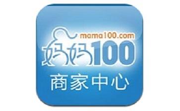 妈妈100商家中心段首LOGO