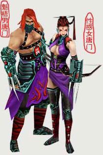 剑侠情缘2网络版截图