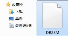 龙珠z电光火石3完美存档截图