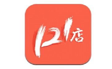 121店段首LOGO
