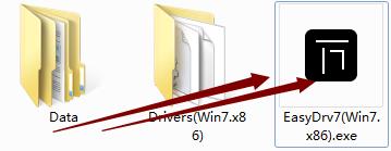 万能驱动助理(原e驱动) For Win7 (x86)截图