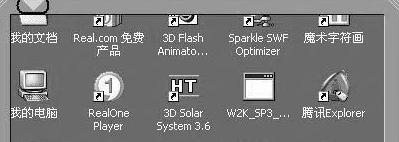 虚拟摄像头(Softcam)截图