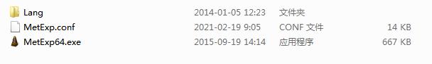 Metronome EXP截图