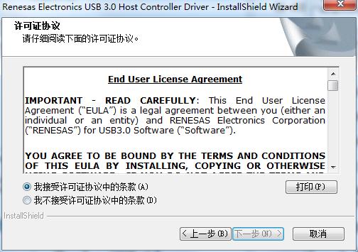 USB万能驱动截图